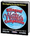 Writer's Companion: Bilingual