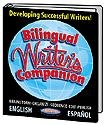 Writer's Companion: Bilingual | Arnie Uretsky